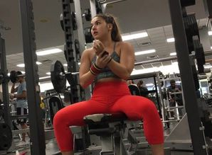 Big LATINA GYM Breezy Epic Bootie