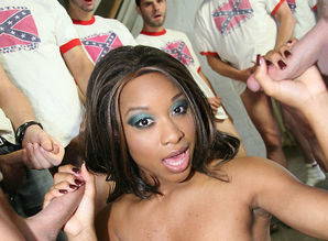 Imani Rose - DogFartNetwork